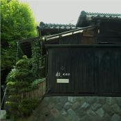 航 北鎌倉の外観